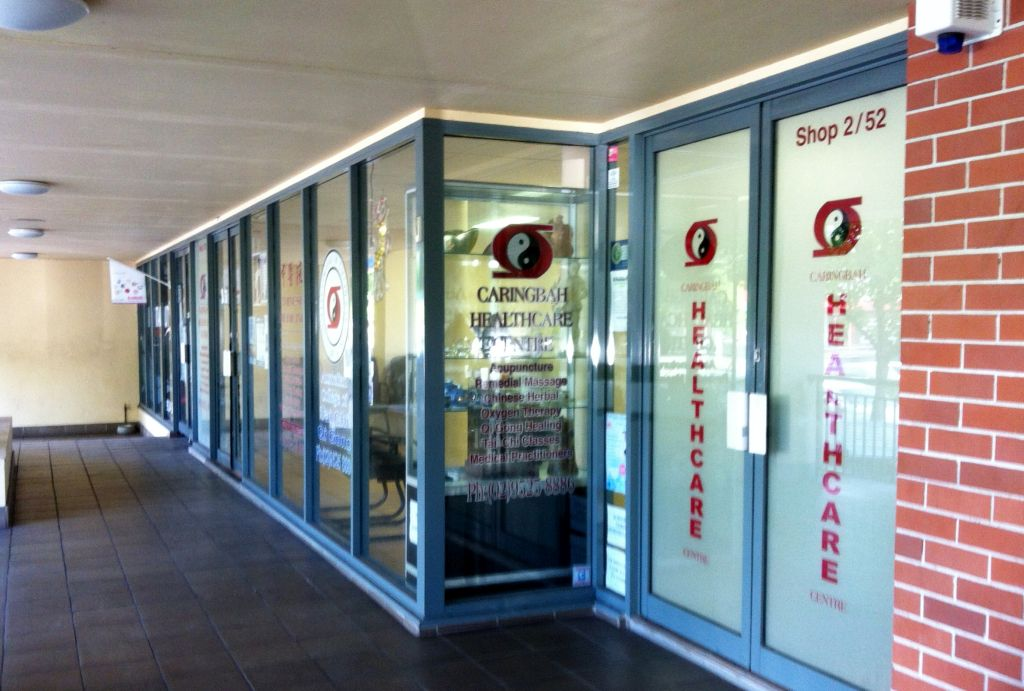 Caringbah Healthcare Centre at Shop 2, 52 President Avenue, Caringbah 2229